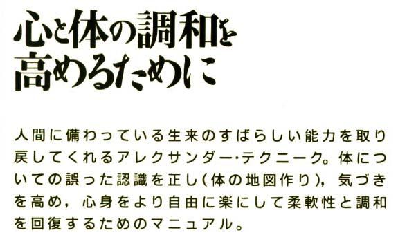 Japanisch Online-OCR